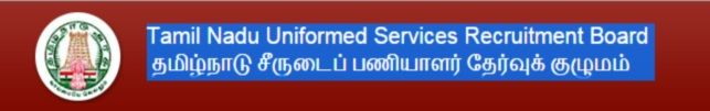 TNUSRB Recruitment 2015 Apply Online 1078 Sub Inspector Police Posts