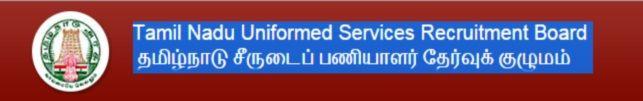 TNUSRB Recruitment 2015 Apply Online 1078 Sub Inspector Police Posts