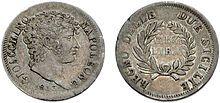 Pièce du royaume de Naples à l'effigie de Murat.