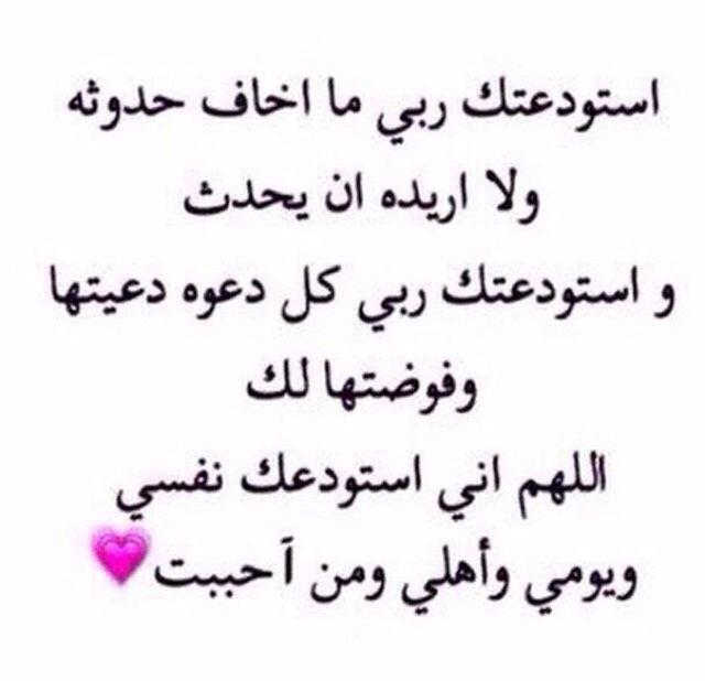 اللهم امين•••م
