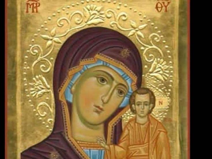 Agni Parthene (Complete) - Simonopetra Monastery - Greek Orthodox hymn sung at Christmas - O Virgin