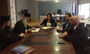 Greek Tourism Ministry Teams Up With Church of Crete To Promote Religious Tourism