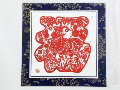 Collections of Chinese paper cuttings - http://www.artchina.com.au