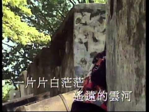 雲河 (鄧麗君,寶麗金版)