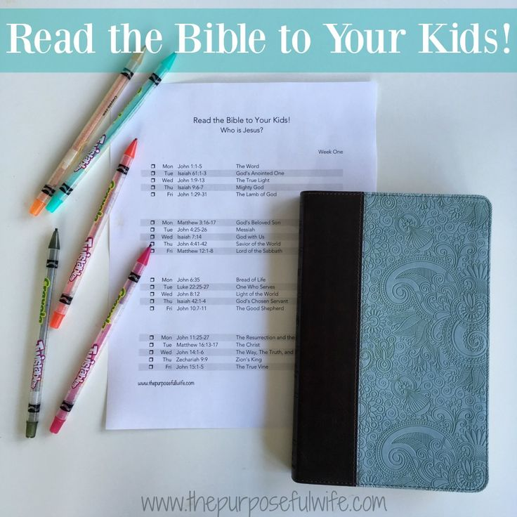 A free, printable, month long Bible reading plan to use with your preschoolers and toddlers. Theme: Who is Jesus?