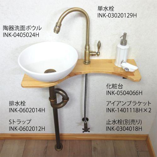 Tt044j 03020129h 1 Jpg 500 500 ピクセル Home Decor Decor Sink