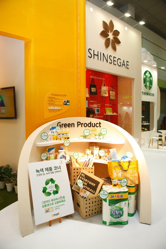 be eco-friendly with emart
