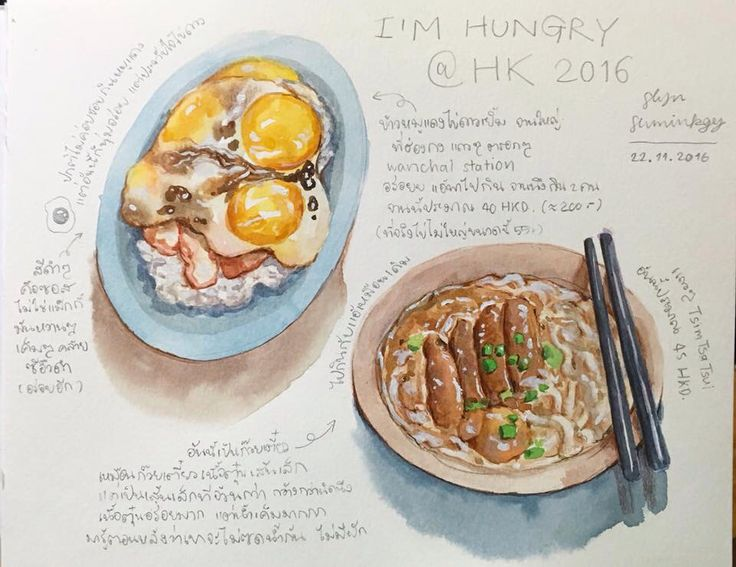 HK food illustration