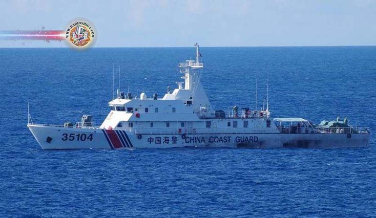 Navios chineses invadem águas territoriais do Japão. Três navios patrulha chineses invadiram as águas territoriais do Japão, ao largo das Ilhas Senkaku, no