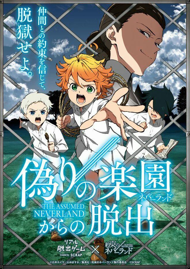 Resultado de imagen para yakusoku no neverland anime