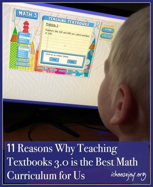 11 Reasons Why Teaching Textbooks 3.0 is the Best Math Curriculum ...