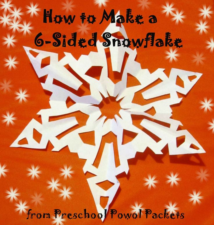 25 unique make a snowflake ideas on pinterest snowflake for How to make a real paper snowflake