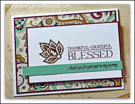 LOVE the Copper accents! Paisleys & Posies card by Sandi @ www.stampinwithsandi.com