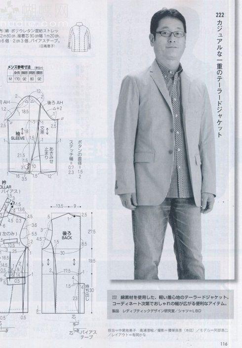 [转载]布丁分享,男装裁剪图