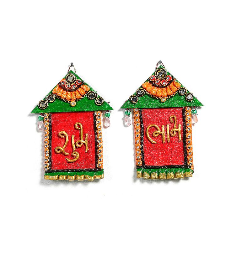 Hut Shaped Wall Hanging