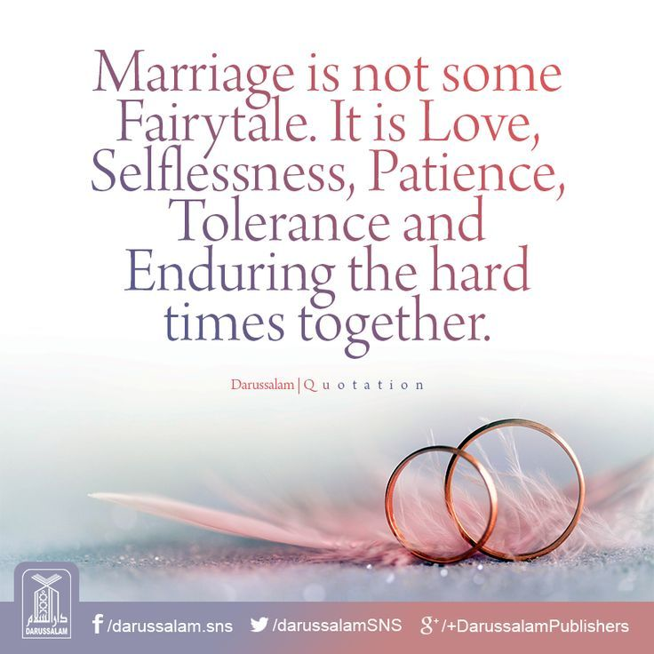 50 Best Islamic Quotes About Marriage Marriage Pinterest
