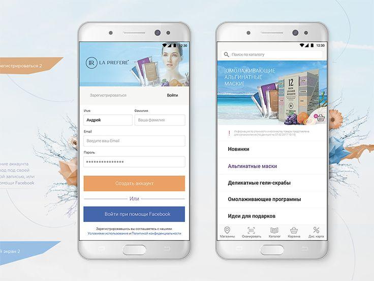 Mobile app design by Alexey Starodumov