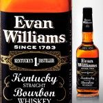Evan Williams: based upon the recipe/named after the legendary first bourbon distiller... they make a killer eggnog at holiday time. The black label makes a fine Manhattan.