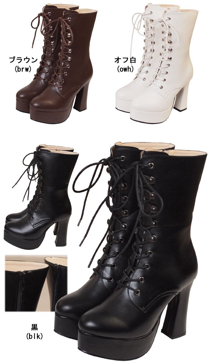 Bodyline-shoes275 $80.00
