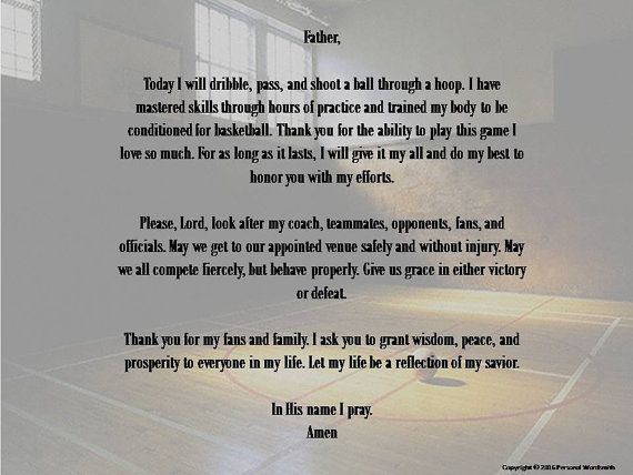 A beautiful pregame prayer for your basketball player.