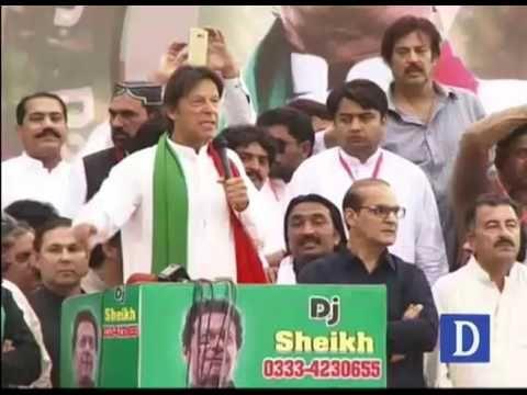 Imran Khan Address at Tala Gang
