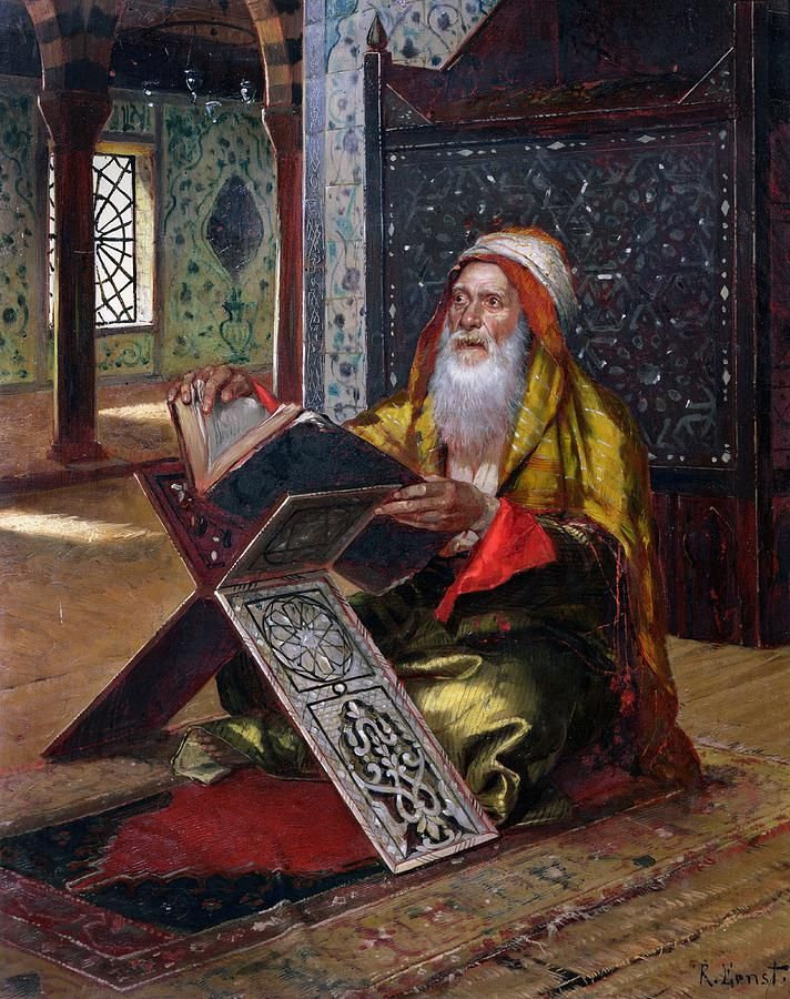 The Lectern (oil On Canvas) Arabic; Arab; Orientalist; Male; Portrait; Quran; Koran; Interior; Seated; Reading Painting - The Lectern by Ernst Rudolphe