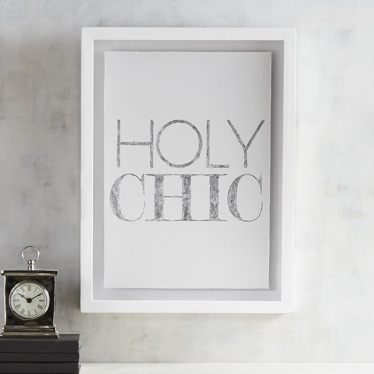 Holy Chic Art Silver