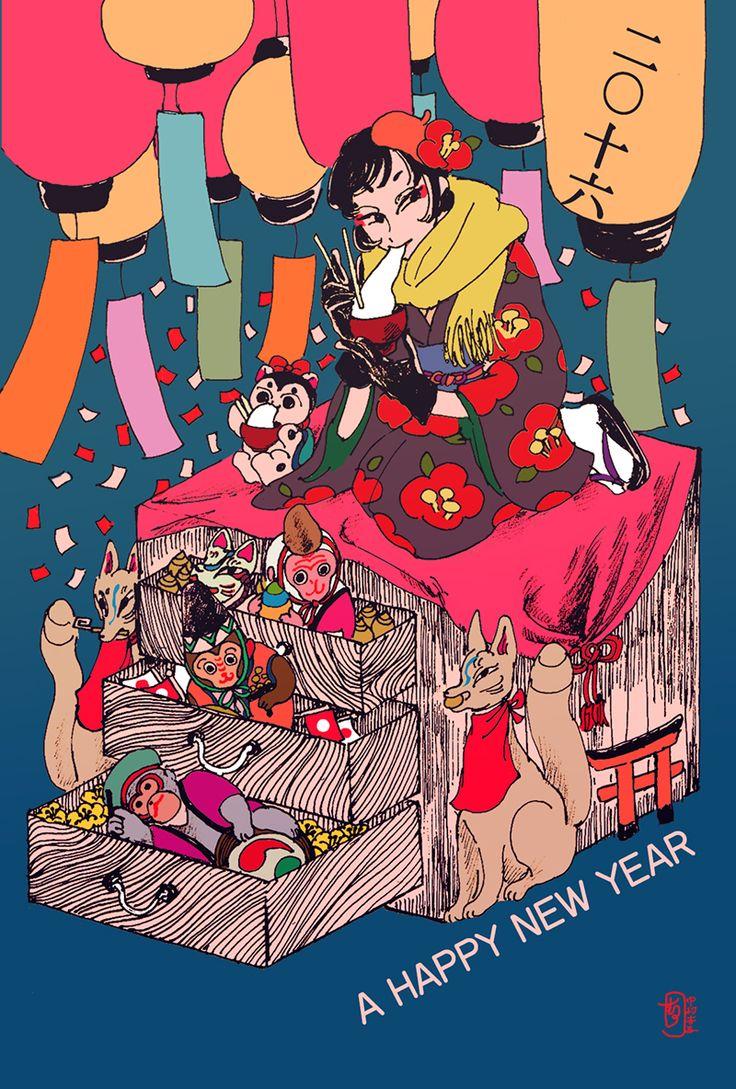 New Year - Nakamura Kyoko