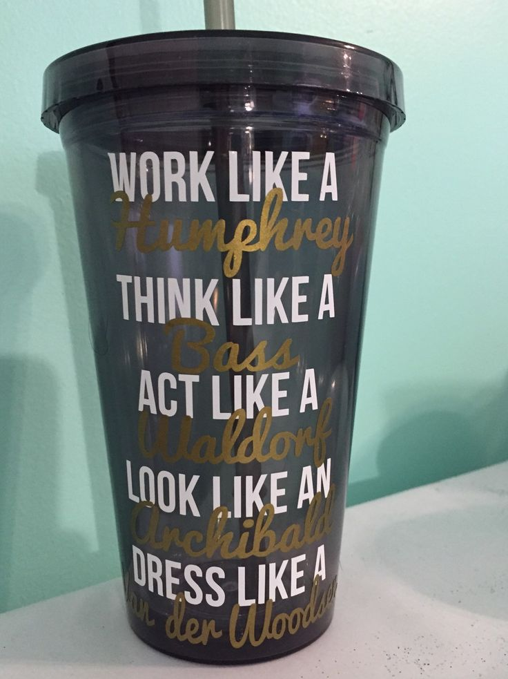"Gossip Girl Cup - ""Work like a Humphrey...."" by HaleysCraftyCrafts on Etsy https://www.etsy.com/listing/216441978/gossip-girl-cup-work-like-a-humphrey"