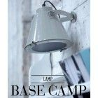 Design Belysning AS - House Doctor Base Camp Vegglampe - Vegglamper - Innebelysning