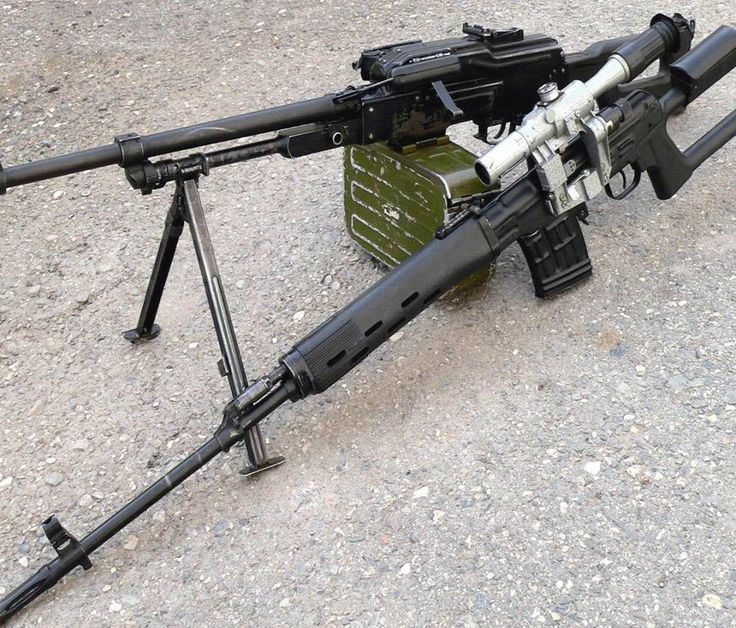 1000+ Images About Weapons Wallpapers On Pinterest