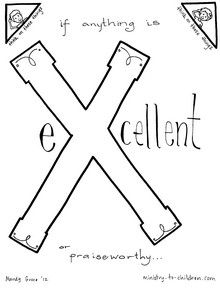 X Is For Excellent Coloring Page