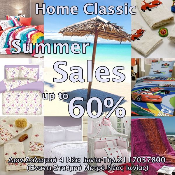 Sales up to 60% !!!!!