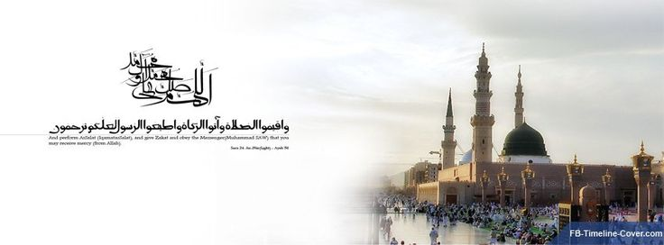 Islam Quotes2 Facebook Timeline Cover