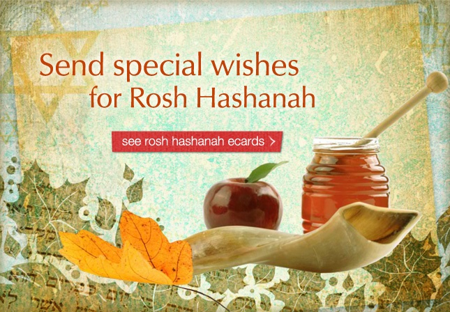 how is rosh hashanah celebrated in israel