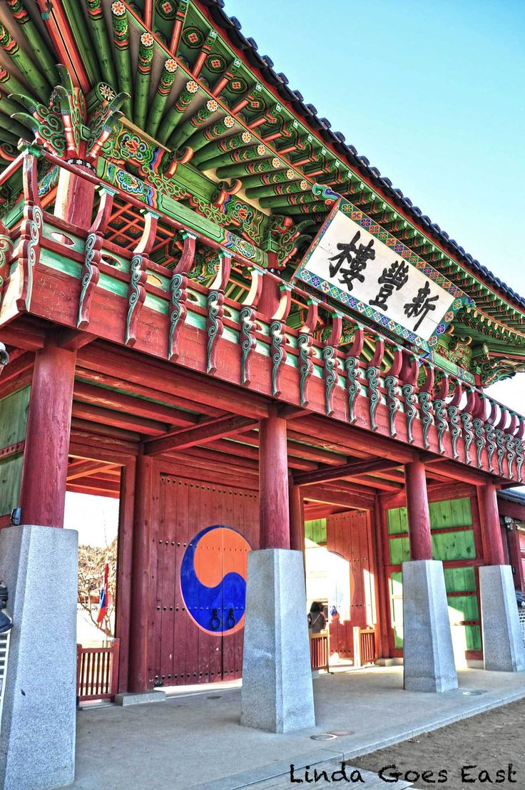 Suwon is often referred to as the beauty of Joseon architecture and has thus been declared a UNESCO World Cultural Heritage Site. Here's why you need to visit.