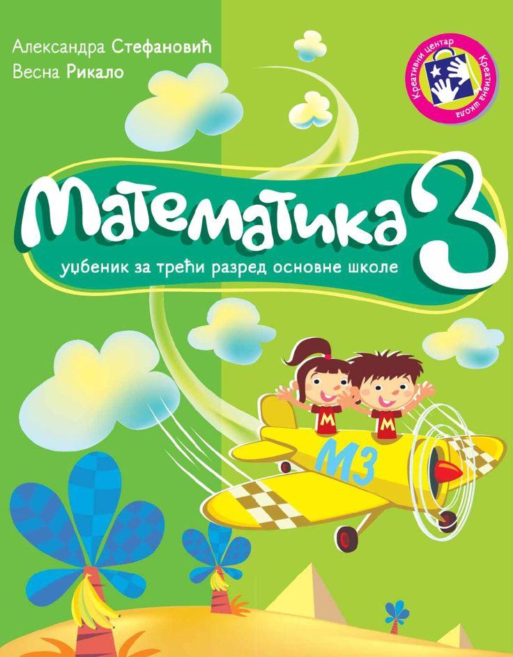 Matematika 3 - udzbenik besplatni  matematika 3 besplatni