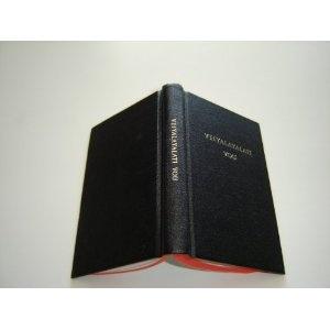 The New Testament in Fijian (Revised Edition) / Ai Vola Ni Veiyalayalati Vou I Jisu Karisto / Na Noda Turaga Kai Vakabula / R233    $44.99
