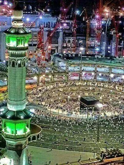 Al haram Al Makki Ash-shareef