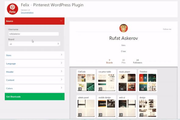 Setting page – Creating new Pinterest feed