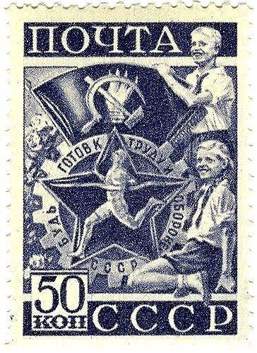 11 марта 1931 года, Times: «У русских появилось новое секретное оружие под…