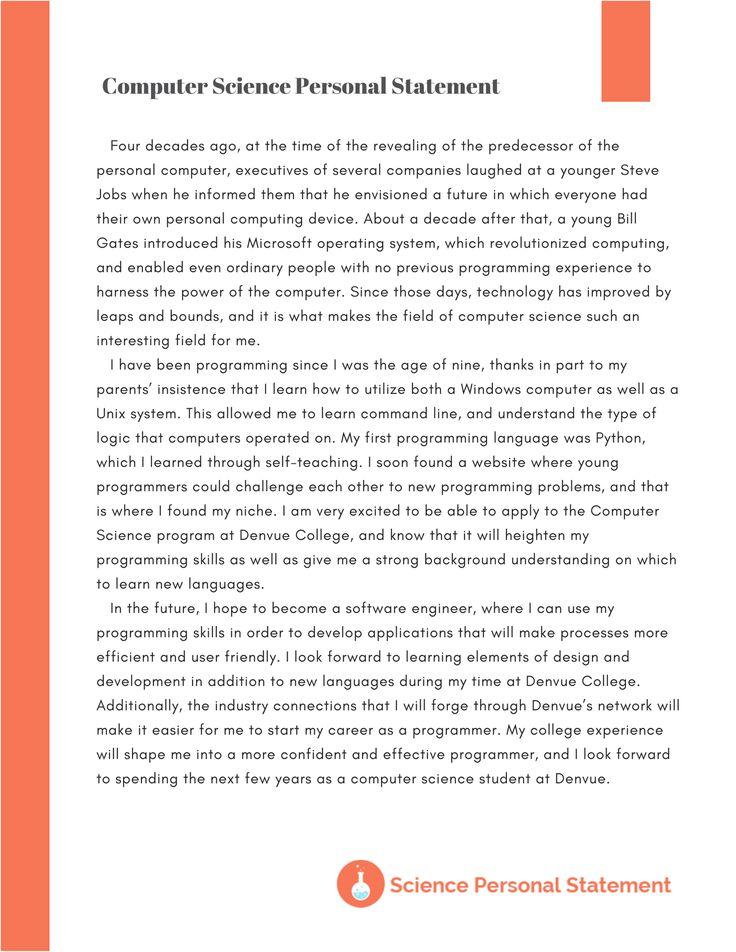 Computer science admissions essay
