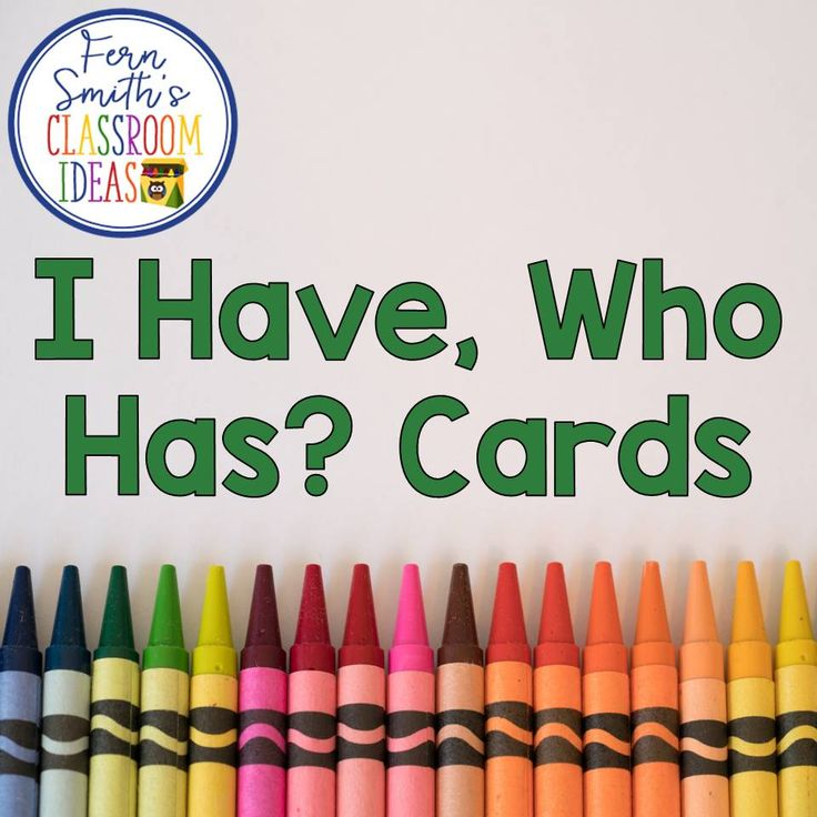 I Have, Who Has Cards designed to keep students on task during whole group instruction, indoor recess, reviews, brain breaks, substitute teacher days, a variety of assignments and instructional uses. These task cards are designed to be used for all subject areas, language arts, reading, math, social studies, and science. Fern Smith's Classroom Ideas