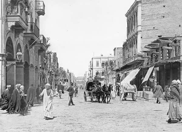 شارع محمد علي بالقاهره بداية القرن العشرين