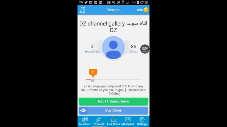 زيادة مشتركين قناة اليوتيوب الى اكثر من 1000 مشترك  عرب و اجانب اقسم لكم...