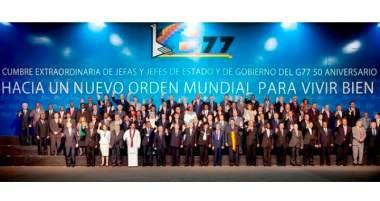 "China, G77 Tyrants, and UN Boss Demand ""New World Order""...JUNE 21, 2014"