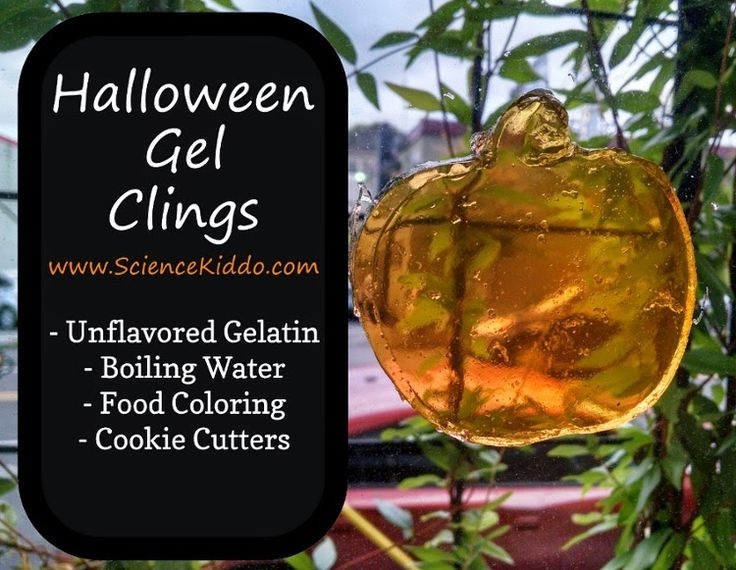 Halloween Window Gel Clings. Made easy with unflavored getlatin, boiling water, food coloring, and cookie cutters! ScienceKiddo.com