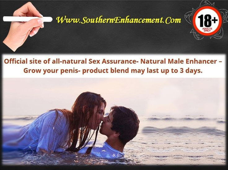 https://flic.kr/p/QqH8Gh   Male Enlargement Pills   Sex Power CapsulesTop Male Enhancement Products   Extra Increases Sex Drive   Follow Us : followus.com/southernenhancement  Follow Us: medium.com/@southernenhancement  Follow Us: www.southernenhancement.com  Follow Us: www.pinterest.com/sexualpills  Follow Us: twitter.com/SexAssurance