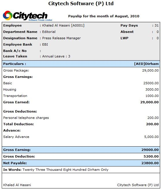 Payroll module helps managing employeesu0027 payroll related matters - payroll slip