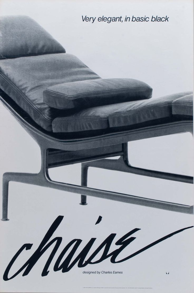 Very elegant in basic black eames chaise a machine for for Chaise wire eames